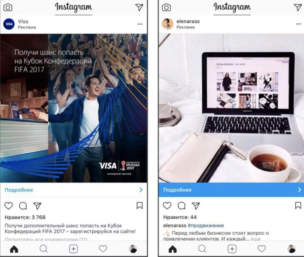 6 Способов продвижения в Instagram