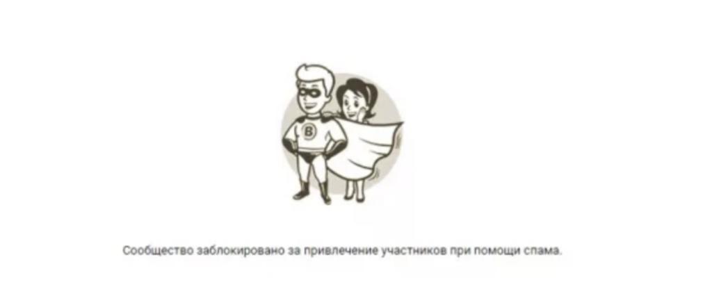 7 Способов продвижения Вконтакте