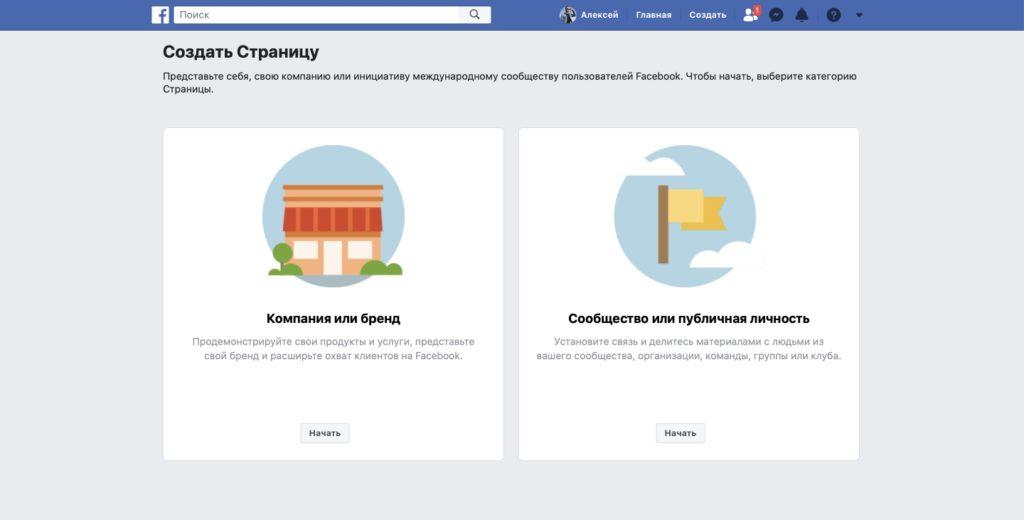 бизнес страница Фейсбук фото 10