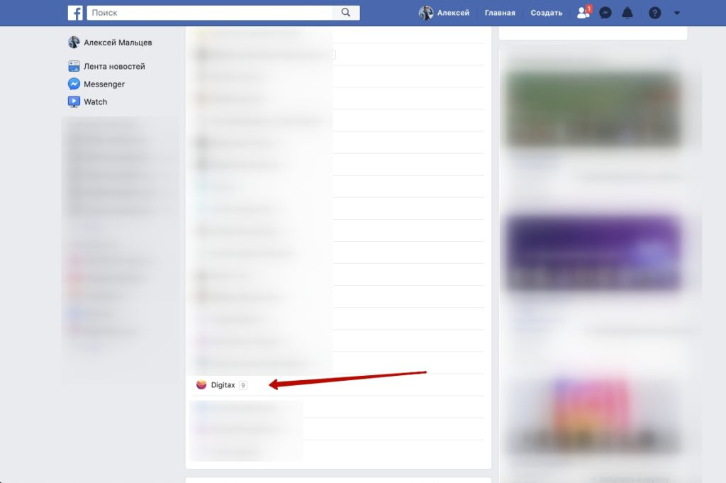 бизнес страница фейсбук фото 14