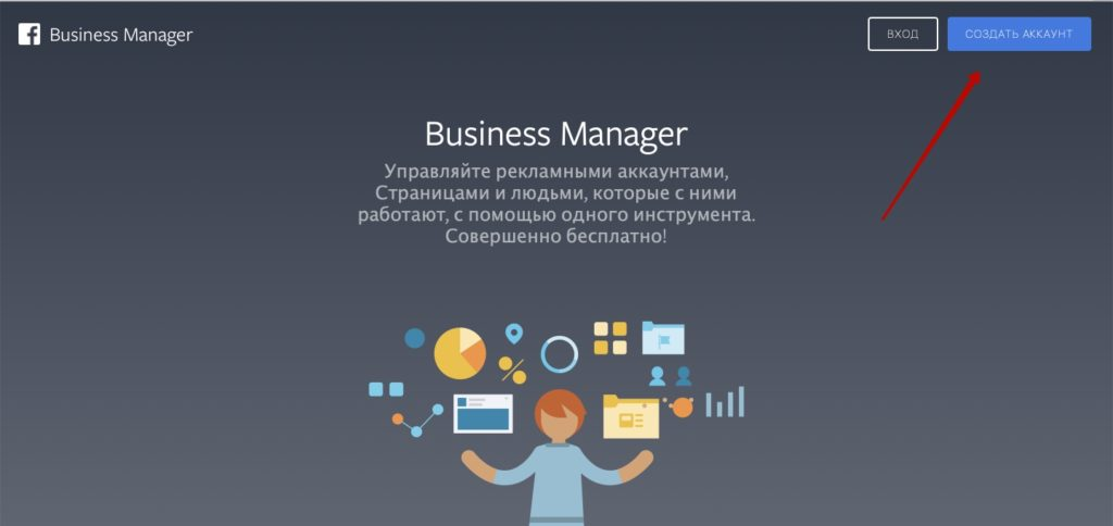 business_manager_фото1