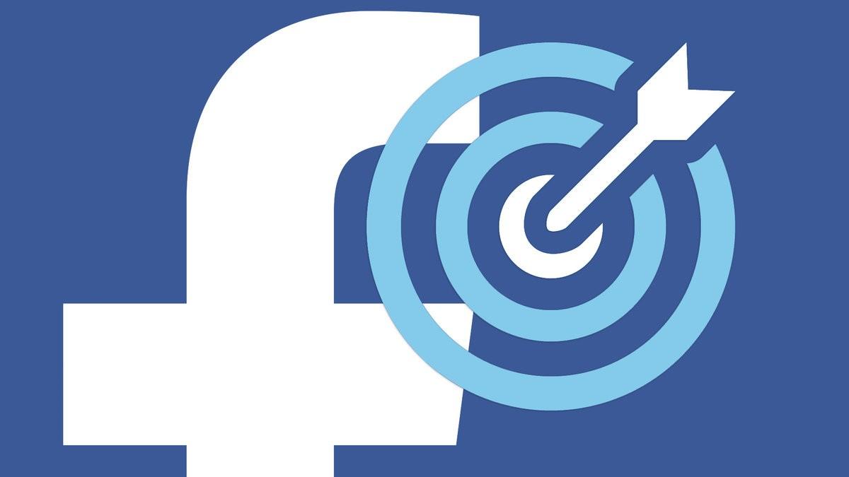 Как настроить таргетированную рекламу в Фейсбук главная