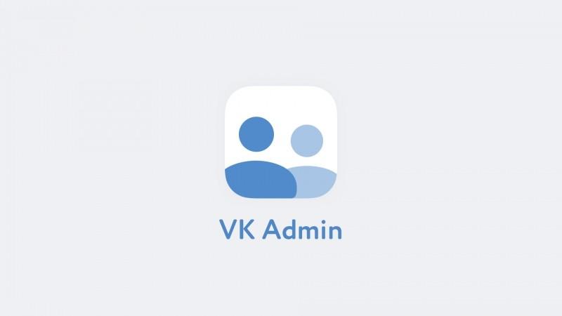 Как сделать отложенную запись в группе Вконтакте фото 6