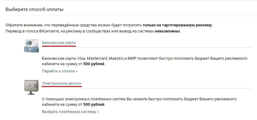 Как дать доступы Вконтакте