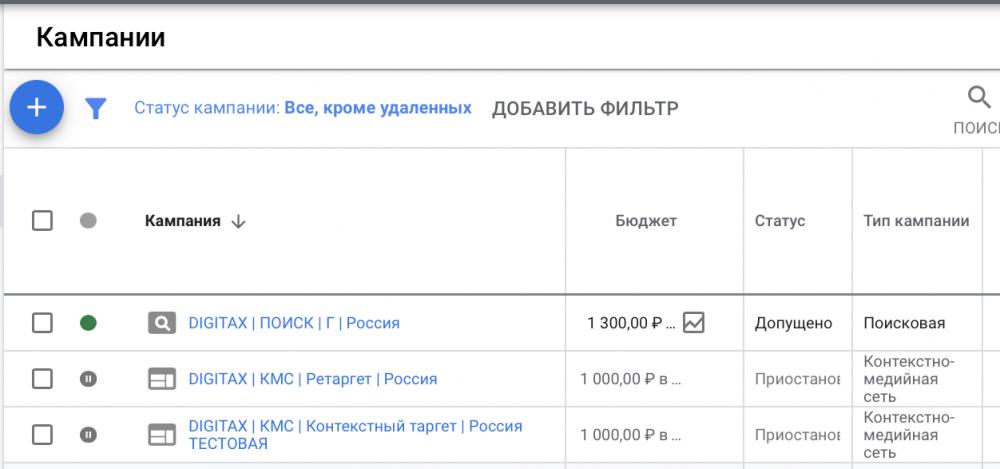 Снимок экрана 2020-12-10 в 10.38.15